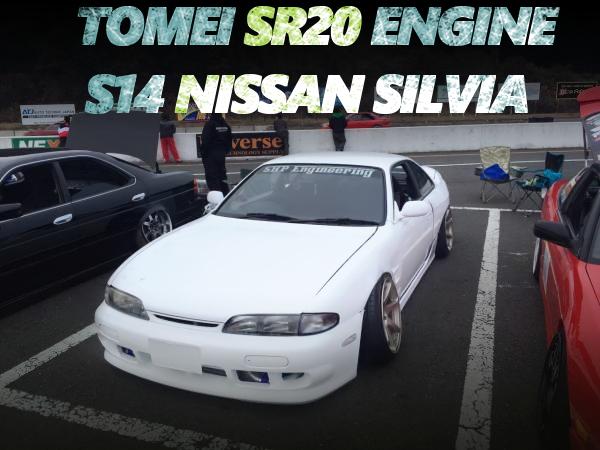 東名コンプリートエンジン搭載!326パワー車高調!D-MAXワイド仕上げ!ドリフト仕様S14前期シルビアの中古車を掲載!