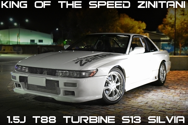 銭谷レーシング元デモカー!1.5JZエンジンT88タービン!S13シルビアのオーストラリア中古車を掲載!