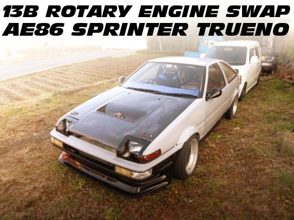 13Bロータリーターボエンジン搭載!シングルシーター!AE86スプリンタートレノの中古車を掲載!
