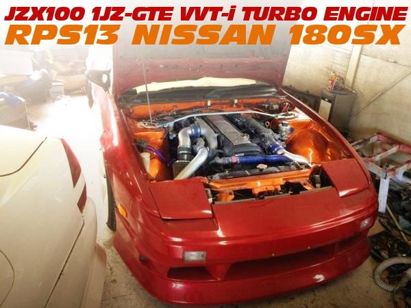 JZX100マーク2流用VVT-i仕様1JZターボエンジン5速MT移植!RPS13日産180SXの中古車を掲載!