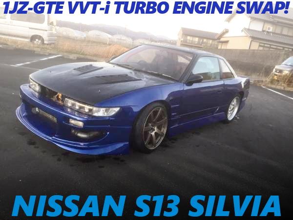 VVT-i仕様1JZターボエンジン移植!ワイドフェンダー仕上げ!S13日産シルビアの中古車を掲載!