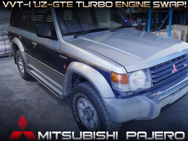 JZX100ツアラーV用1JZ-GTEターボエンジンATゲートシフト移植!V45W三菱パジェロのマレーシア中古車を掲載!
