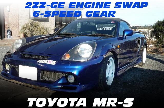 セリカ用190馬力2ZZ-GEエンジン6速マニュアルミッション移植!ZZW30トヨタMR-Sの中古車を掲載!