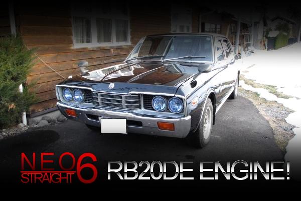 ネオストレート6!RB20DEエンジンスワップ5速MT組み合わせ!HIDヘッドライト!330系セドリックの中古車を掲載!