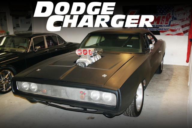 Dodge Ice Charger >> 映画「ワイルドスピードMAX」劇中スタントカー!1970年式チャージャーR/T仕上げ!1968年式ダッジ・チャージャーR/Tのアメリカ中古車を掲載!