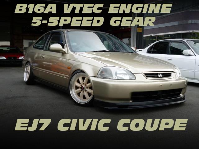 B16A型VTECエンジン換装!5速MT組み合わせ!EJ7シビッククーペの中古車を掲載!