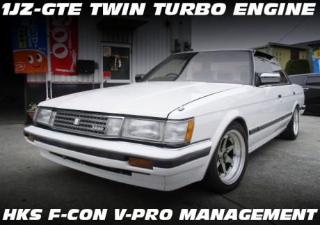 1JZ-GTEツインターボエンジン公認!HKS金プロ現車セッティング!GX71型マークIIグランデの中古車を掲載!