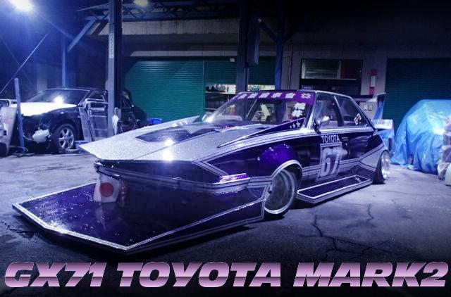 完成度バツグン!旧車イベント出撃スペック!街道レーサー仕上げGX71マークⅡの中古車を掲載!