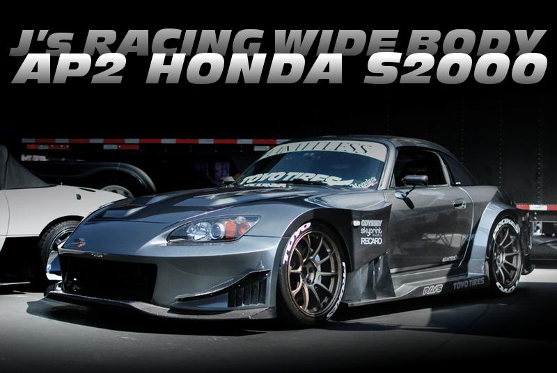 J'SレーシングGTワイドボディ仕上げ!プロジェクトミューブレーキ!AP2型ホンダS2000のアメリカ中古車を掲載!