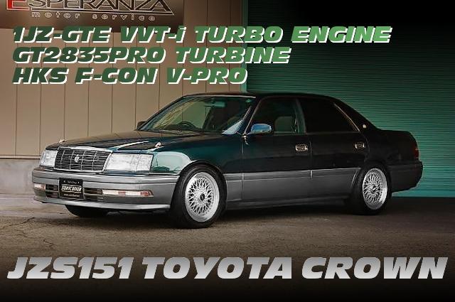 VVT-i仕様1JZ-GTEエンジン改GT2835PROタービン金プロ制御!リビルドATシフト組み合わせ!JZS151クラウンの中古車を掲載!