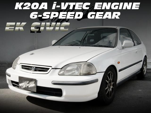 K20A型i-VTEC改2200ccエンジン搭載!6速マニュアルミッション換装!EK型シビックの国内中古車を掲載!