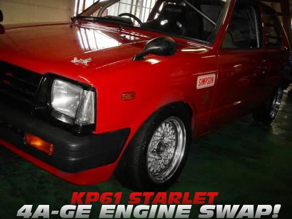 ソレックスキャブ4AGエンジンスワップ!フルスポット増し!12点式ロールケージ!KP61スターレットの中古車を掲載!