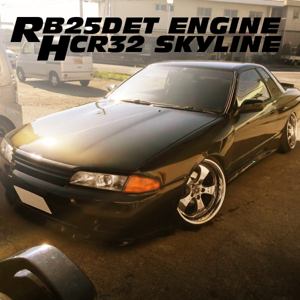 R32skylineRB25_201621_1a
