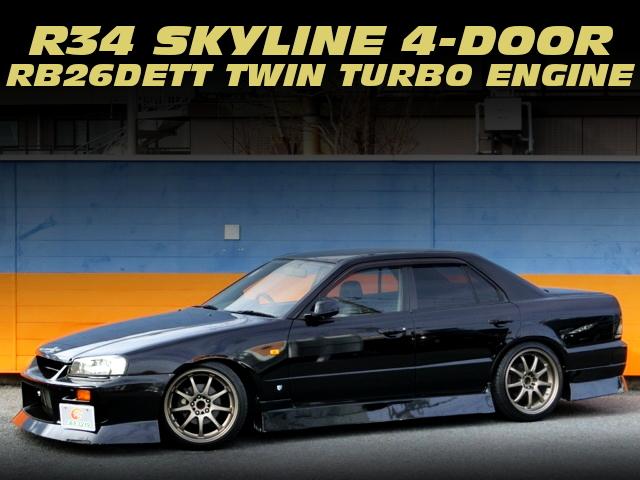RB26ツインターボエンジン移植5速MT組み合わせ!R34系スカイライン4ドアの中古車を掲載!
