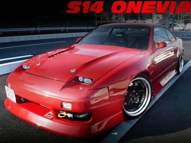 GT2835ウエストゲート仕様!ワイドフェンダー化!ワンビア仕上げ!後期S14シルビアK'Sの中古車を掲載!