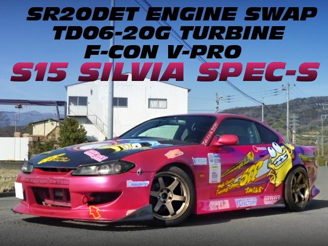 SR20DETエンジン換装TD06-20Gタービン金プロセッティング!S15シルビアスペックSの中古車を掲載!