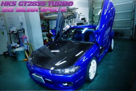 GT2835フルタービン!パワーFC制御!左右シザードア化!ブレンボブレーキ!S15シルビア・スペックRの中古車を掲載!