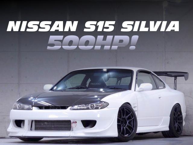 S15silvia500HP201623_1a