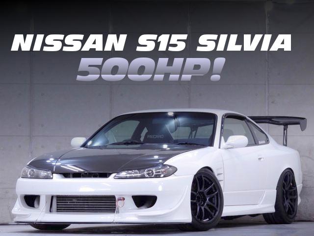 500馬力!スコーチレーシング製作!K5-660RタービンVプロ制御!HKS6速ドグミッション搭載!S15シルビアの中古車を掲載!