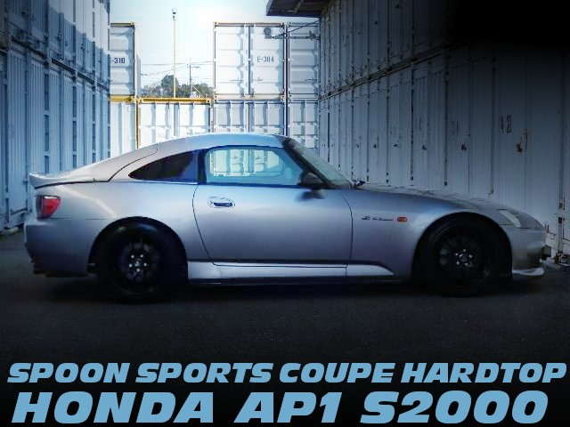 S2000SpoonCoupe2016217_1a