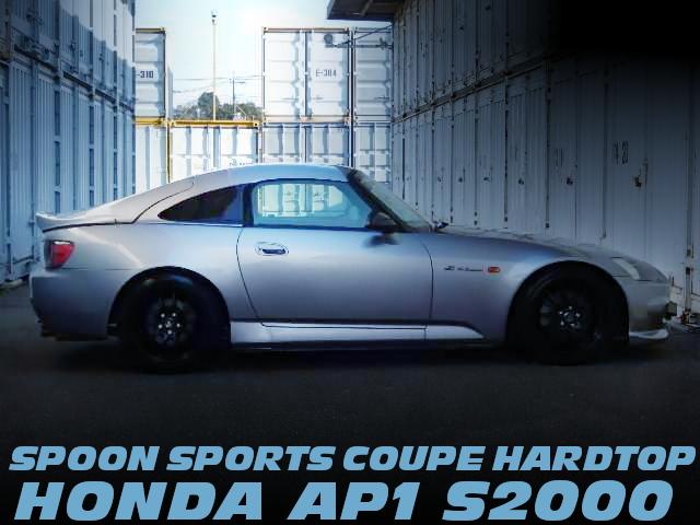 SPOONスポーツ製クーペハードトップ装着!AP1型ホンダS2000の中古車を掲載!
