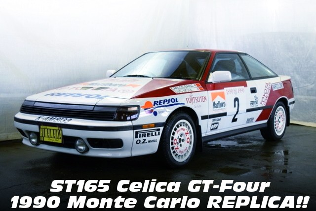 ST165celica2016219_1a