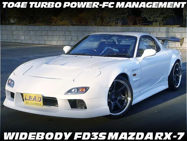 TO4EシングルタービンPOWER-FC制御!ワイドフェンダー仕上げ!FD3S型マツダRX-7の中古車を掲載!