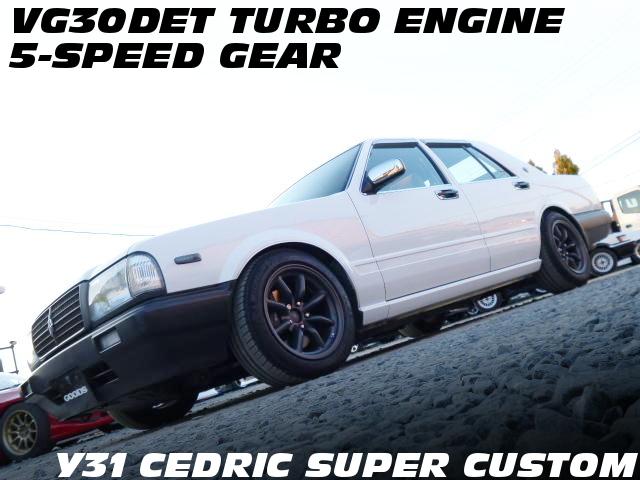 営業車ベース!VG30DETターボエンジン移植!5速マニュアル組み合わせ!Y31セドリック・スーパーカスタムの中古車を掲載!