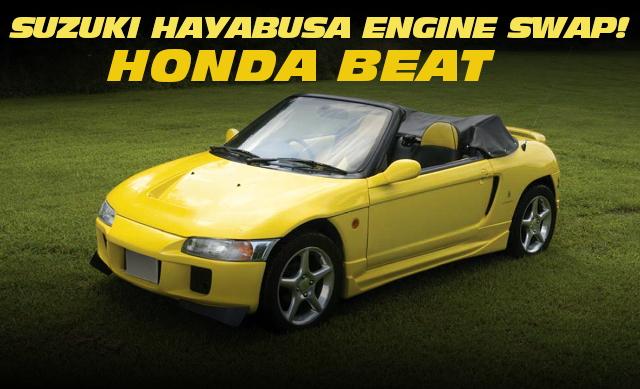 スズキGSX1300Rハヤブサ用バイクエンジン移植!ファイヤーブレード用シーケンシャルギア組み合わせ!PP1型ビートの海外中古車を掲載!