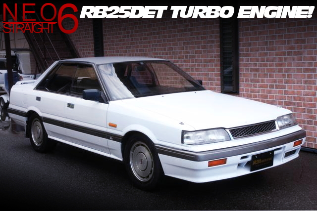 ネオ6ターボRB25DETエンジン5速MT公認!外装内装オリジナルレイアウト!R31スカイラインGTSツインカム24Vターボの中古車を掲載!