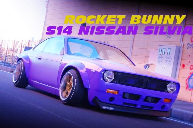 ROCKETBUNNYオーバーフェンダーワイド+バラクーダフェイス仕上げ!!日産S14シルビアの中古車を掲載!