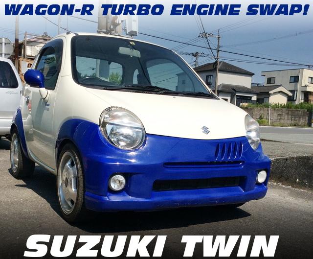 ワゴンR用K6AターボエンジンATミッション移植!EC22S型スズキ・ツインの中古車を掲載!