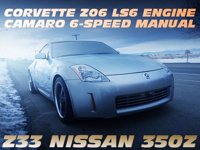 コルベットZ06用LS6型V8エンジン移植!カマロ6速MT組み合わせ!Z33日産350Zのアメリカ中古車を掲載!