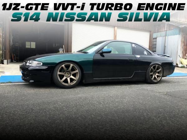 VVT-i仕様1JZターボエンジン搭載!フルスポット増し!日産S14シルビアの中古車を掲載!