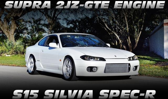 800馬力以上!スープラ用2JZ-GTEエンジン換装!R154型5速MT組み合わせ!S15シルビアのアメリカ中古車を掲載!