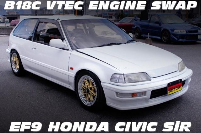 B18C型VTECエンジン公認!7点式ロールバー2名乗車仕上げ!EF9シビックSiRの中古車を掲載!