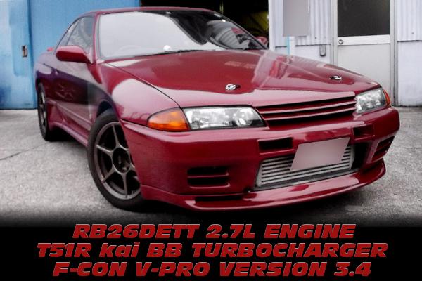 RB26改2.7Lエンジン搭載T51RkaiBBタービンVプロ3.4制御仕上げ!BNR32スカイラインGT-Rの中古車を掲載!