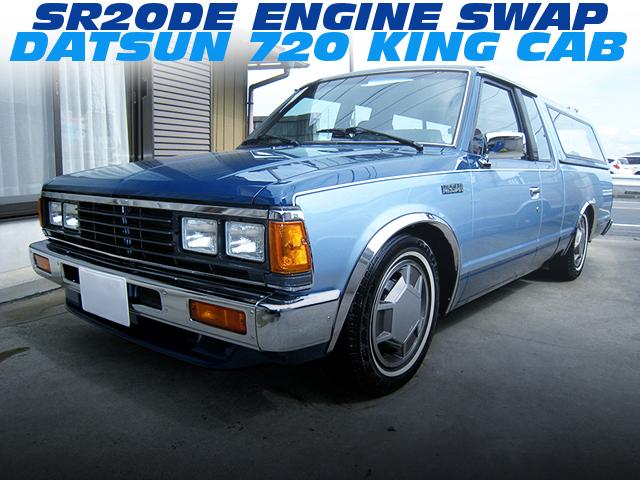 SR20DEエンジン移植フロアAT組み合わせ!USダットサン720キングキャブの中古車を掲載!