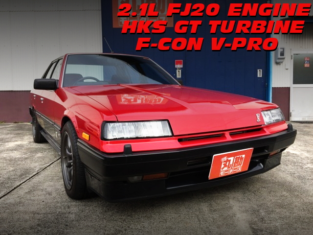 FJ20改2100ccエンジン搭載!HKS製GTタービン金プロ制御!DR30スカイライン4ドアRSターボの中古車を掲載!