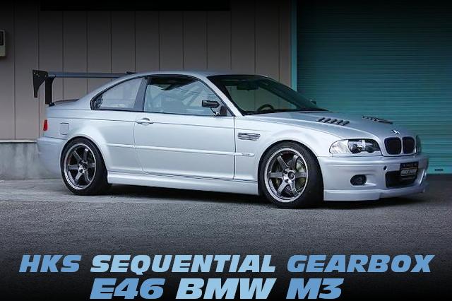 HKSシーケンシャルMT搭載!エアコンレス!前後APレーシングブレーキ!E46型BMW M3クーペの中古車を掲載!