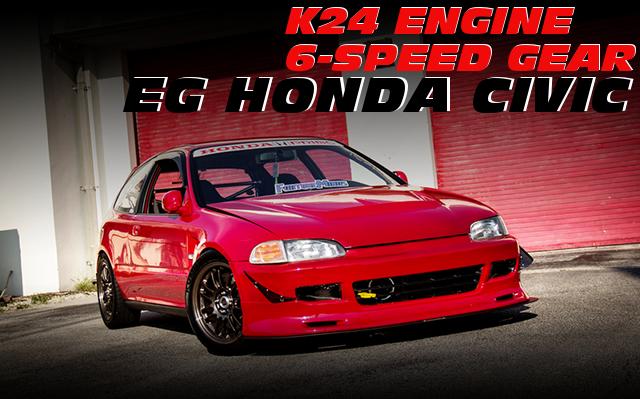 K24型i-VTECエンジン6速マニュアル仕上げ!AEMフルコン制御300馬力!EG系シビックCXのアメリカ中古車を掲載!