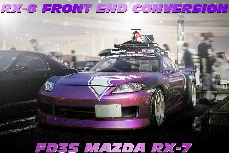 RX-8フェイス仕上げ!TO4Sフルタービン金プロ制御400馬力!FD3SアンフィニRX-7の中古車を掲載!