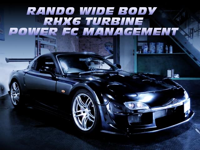 乱人ワイドボディ仕上げ!RHX6タービン装着パワーFC制御!FD3S型マツダRX-7タイプRSの中古車を掲載!