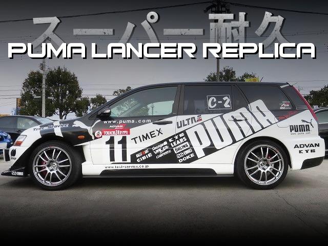 スーパー耐久PUMAランサーレプリカ仕上げ!HKS製GTⅡタービン装着!CT9WランエボワゴンGTの中古車を掲載!