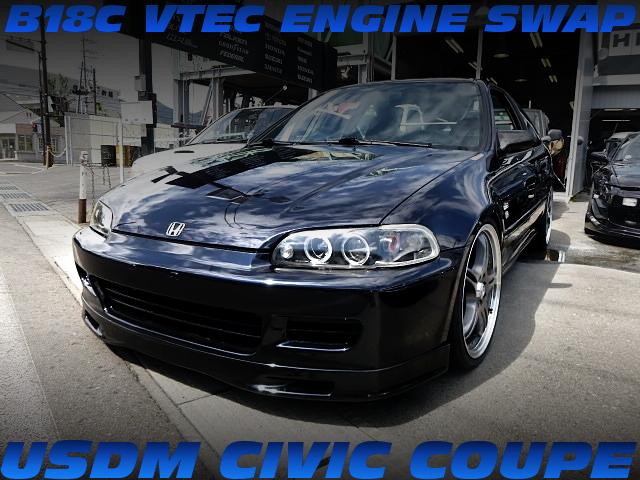 B18C型VTECエンジン移植パワーFC制御!5MT組み合わせ!USDMモデル初代シビッククーペの国内中古車を掲載!