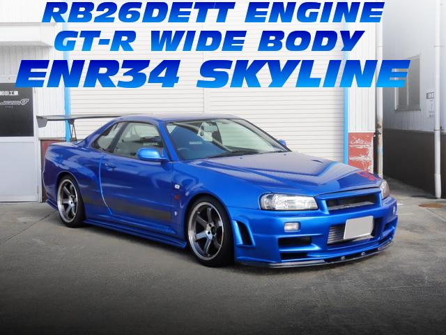 RB26エンジン改TD07-25Gタービン!ワイドボディ仕上げ!オオクボファクトリーデモカー!ENR34スカイライン2ドアの中古車を掲載!