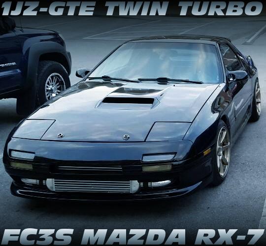 1JZツインターボエンジン移植!R154系5速MT換装!FC3SマツダRX-7のアメリカ中古車を掲載!