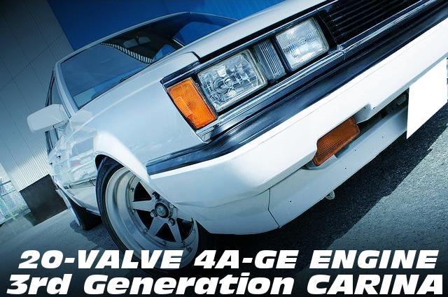 20バルブ4A-GEエンジン移植!3代目カリーナ4ドアGT-Rの中古車を掲載!