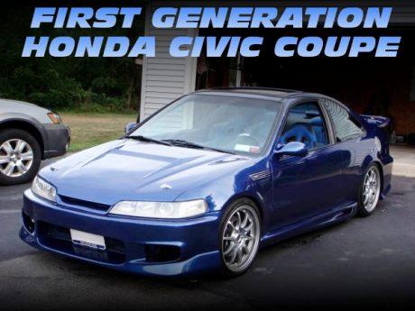 JDMインテグラ顔!E46型BMWテールランプ移植!H22A型エンジン換装!初代シビッククーペのアメリカ中古車を掲載!