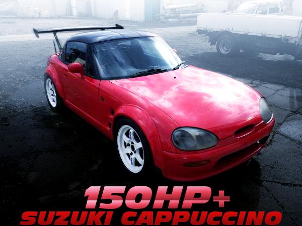 150馬力以上!F6A改720ccエンジンF4タービン!eマネージアルティメイト制御!SUZUKIカプチーノの中古車を掲載!